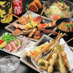串揚げ慶秀のおすすめ料理1
