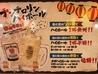 大阪名物 串かつ なごみやのおすすめポイント2