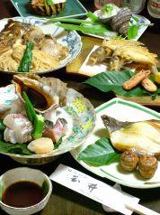 玉井 日本料理の写真