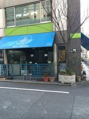 ブルーマーブル the blue marble 松山の写真