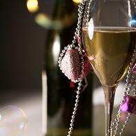 誕生日、記念日など特別な日にはシャンパンで乾杯!