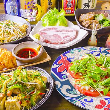 月うさぎ 那覇市 泉崎のおすすめ料理1