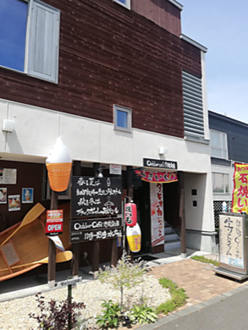 Outdoor Cafe 野菜香房