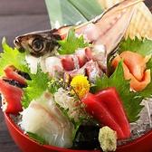 はなの舞 湘南台東口店のおすすめ料理2