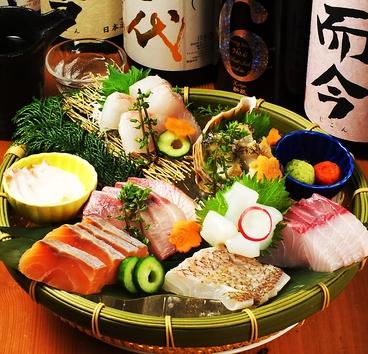 石狩川 新宿のおすすめ料理1