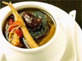 台湾料理 青葉 新宿のおすすめ料理3