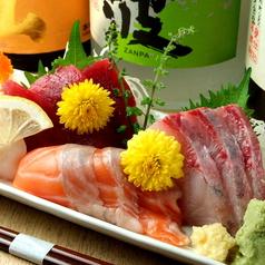豊年満作 朝霞台店のおすすめ料理1
