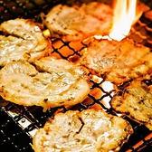 蔵出し味噌 麺屋壱正 小牧本店のおすすめ料理3
