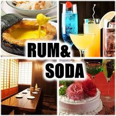 ラム&ソーダ RUM&SODAの写真
