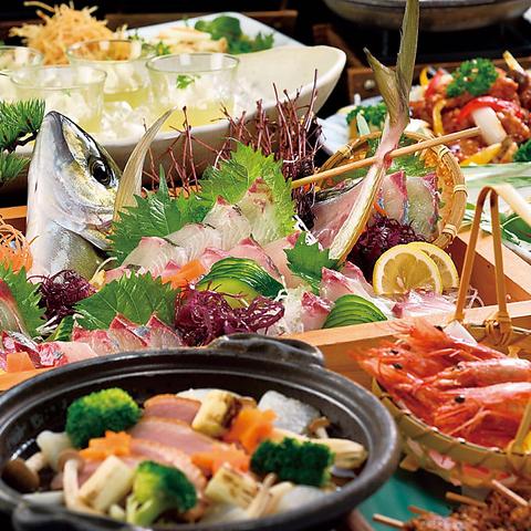 上司にも喜ばれる宴会コース!店内には大型生け簀を設置!新鮮な魚を提供します!