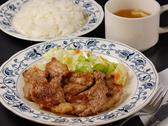 下町の味 レストランQのおすすめ料理2