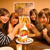 アークラウンジ Ark Lounge 新宿西口店の雰囲気3