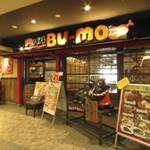 肉バル BU-MO ブーモ 新宿三丁目店の雰囲気2