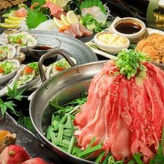 おれんち 広島本店のおすすめ料理1
