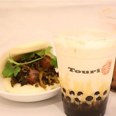台湾茶房桃李のおすすめポイント1