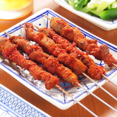耶曼牛肉麺のおすすめ料理2