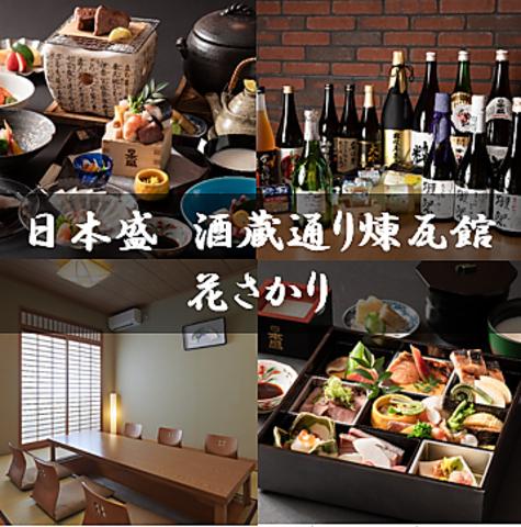 日本盛直営店だからこその美味しい日本酒と本格的日本料理が堪能できる☆