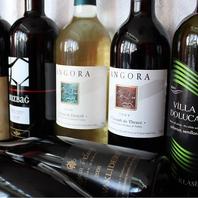 葡萄の国 トルコのワイン