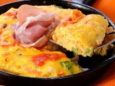 料理メニュー写真みかん玉子と野菜の窯焼きオムレツ