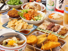 餃子と串カツ 大衆酒場 肉の葵屋の写真