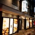 大阪メトロなんば駅より徒歩4分、阪神なんば線大阪難波駅より徒歩約6分!ご家族で、友人たちとのお食事に、様々なシーンでご利用いただけます。