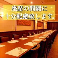 日本料理 彦乃 ひこのの雰囲気1