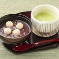 料理メニュー写真【しゅまり小豆】 を使った和のデザート