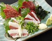 九州酒場 京急蒲田のエビスのおすすめ料理3