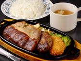 下町の味 レストランQのおすすめ料理3