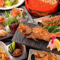 【新宿×贅沢×隠れ家】厳選素材を職人が至極の料理に…