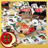 月の宴 渋谷宮益坂店のおすすめポイント2