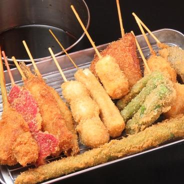 大阪名物 串かつ なごみやのおすすめ料理1