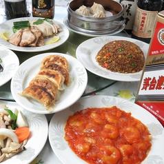 大龍 タイロン 中華上海料理のおすすめ料理1