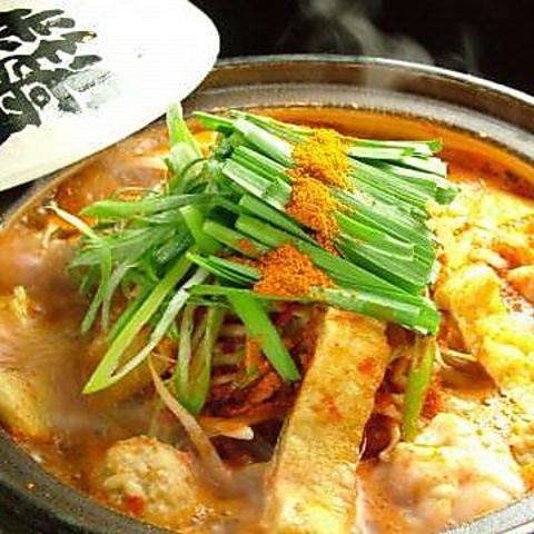 旨辛の名物「赤から鍋」をはじめ、名古屋の絶品料理が所狭しと並びます☆.