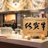国内外から厳選した上質なビーフや近海で獲れた新鮮なシーフードの持ち味を最大限に引き出したグリル料理や個性豊かな創作イタリア料理を提供する、沖縄には数少ないイタリアン&グリルレストランです。
