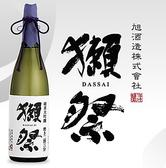 【日本酒BAR】50種以上の日本酒が飲み放題!1日1本限定の「獺祭」お急ぎください!