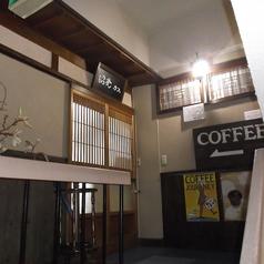 昭和カフェの写真