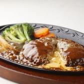 けん 町田成瀬店のおすすめ料理2