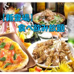 土間土間 京橋店のおすすめ料理1