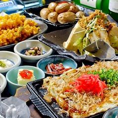 小樽食堂 柏西口店のおすすめ料理1