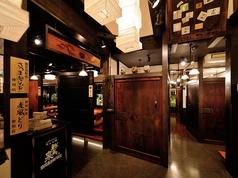 白角屋 飯塚店の特集写真
