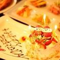 誕生日にメッセージ付きホールケーキで☆