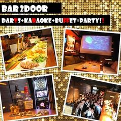 Bar 2Doorの写真