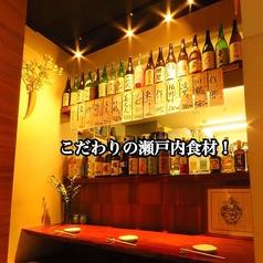 たご作 tagosaku 高松店の写真