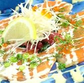 食洞空間 和楽 宮崎店のおすすめ料理2