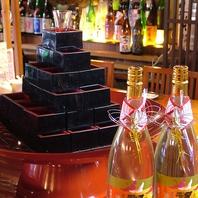 お祝いごとなら本厚木で!豪華日本酒タワープレゼント!