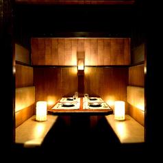 個室ダイニング 灯 Akari 浜松店の写真