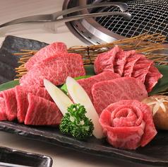 闘牛門 町田本店のおすすめ料理1