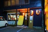ザキヤマ ZAKIYAMA 新潟の雰囲気3