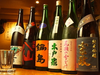 美味しい魚にあう日本酒